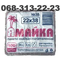 """""""22х38см Ямайка белая"""" 100шт в упаковке, фасовочная майка для пищевых продуктов"""