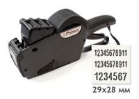Этикет-пистолет Printex-Pro 29*28 (11+11+7)