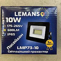 LED Прожектор Lemanso 10W 600Lm LMP73-10, фото 1