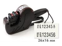 Этикет-пистолет Printex 2616-V16