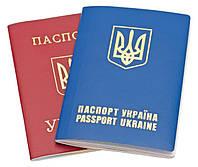 Детский загранпаспорт в Харькове