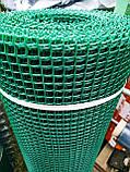 """Сетка садовая, пластиковая, ячейка 13х13мм, 1х20м. """"Клевер"""" (Украина), фото 2"""