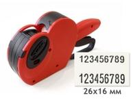 Этикет-пистолет SMART 2616-20 набор