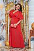 Платье вечернее в пол с глубоким декольте  50-52, 54-56, 58-60, фото 2