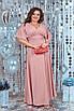 Платье вечернее в пол с глубоким декольте  50-52, 54-56, 58-60, фото 4