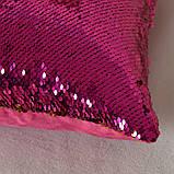 Подушка с пайетками  Код 10-4385, фото 2