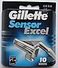 Картриджи Gillette Sensor Excel  Оригинал 10 шт в упаковке  Польша