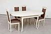 Стол обеденный Твист (белый), фото 3