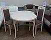 Стол обеденный Твист (белый), фото 4