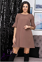 Молодежное платье трапециевидного фасона