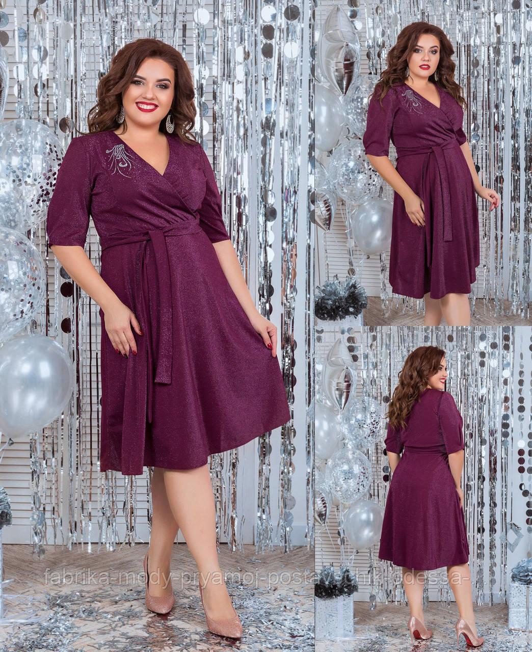 Женское  нарядное платье размер 50-56  Эллис  3138