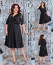 Женское  нарядное платье размер 50-56  Эллис  3138, фото 2