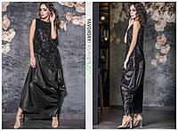 Оригинальное женское вечернее платье с 42 по 46 размер