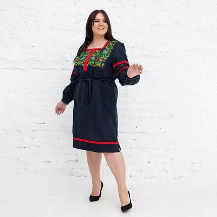 """Украинские платья c цветами """"Трембита"""", фото 2"""