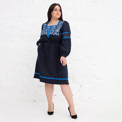 """Платье с вышитыми цветами """"Трембита"""", фото 2"""