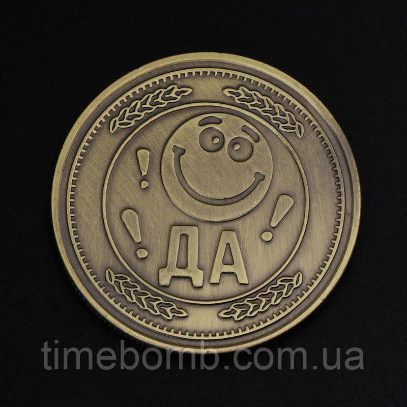 Сувенирная монета для принятия решений ''Да или нет''