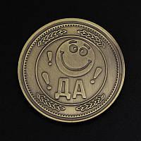 Сувенирная монета для принятия решений ''Да или нет'', фото 1