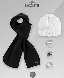 Мужской комплект шапка + шарф Lacoste черного и белого цвета (люкс копия)
