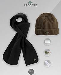 Мужской комплект шапка + шарф Lacoste черного и коричневого цвета (люкс копия)
