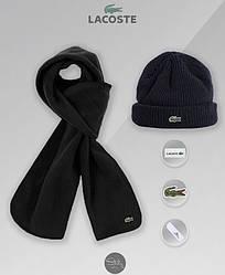 Мужской комплект шапка + шарф Lacoste черного цвета (люкс копия)