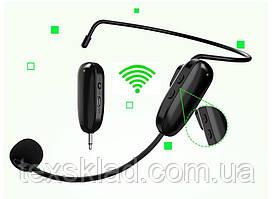 Універсальний Бездротовий мікрофон на голову + приймач Wireless UHF