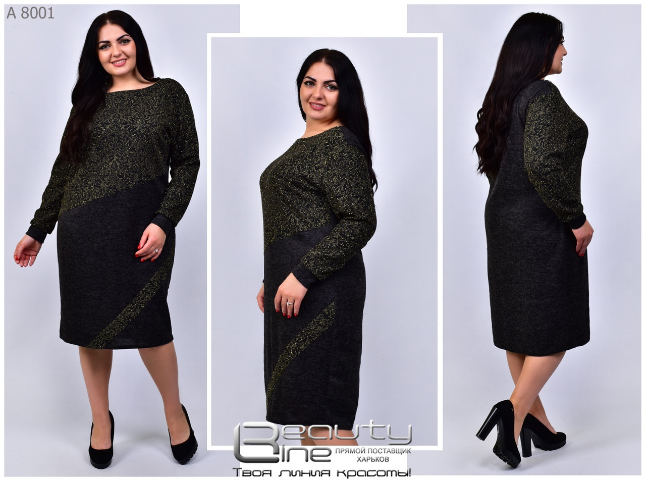 Элегантное тёплое женское платье в деловом стиле батал 54-68 размер