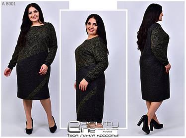 Элегантное тёплое женское платье в деловом стиле батал 54-68 размер, фото 2