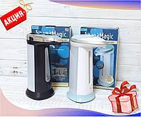 Сенсорный дозатор для жидкого мыла Soap Magic  - СИНИЙ