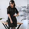 Элегантное вечернее молодёжное мини- платье расшитое пайетками S, M, L. размер, фото 5