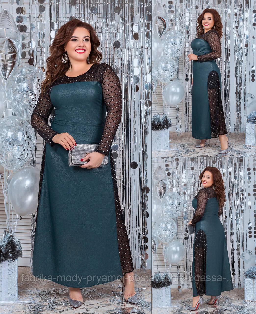 Женское  нарядное платье размер 50-56  Эллис  3142