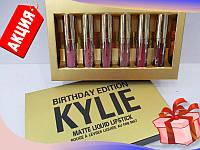 Набор матовых жидких помад Kylie Birthday, Kylie gold