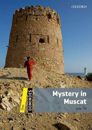 Mystery in Muscat with MultiROM, фото 2