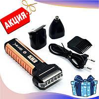 Электрическая бритва Gemei GM 789 аккумуляторная 3 сменные, триммер для стрижки бороды Гемей + подарок, Акция!