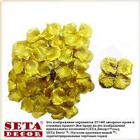 Золотые лепестки роз. Вес 20 г ( около 90-95 лепестков в 1 упаковке ).