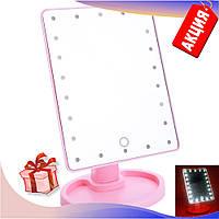 Зеркало для макияжа с подсветкой Magic Makeup Mirror 22 лампы, косметическое LED зеркало мейкап миррор розовое