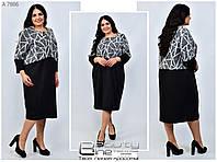 Эффектное женское платье из тёплого трикотажа  в деловом стиле батал 52-58 размер