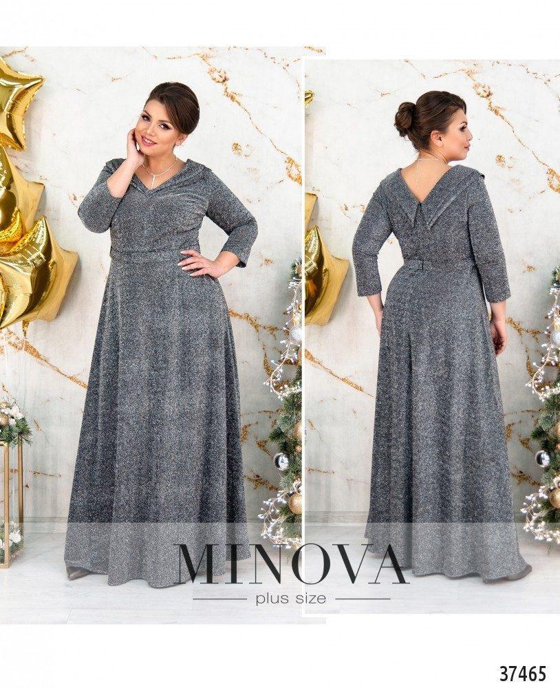 платье в пол 56 размера купить