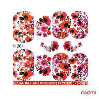 Слайдер-дизайн - Цветы - N-264