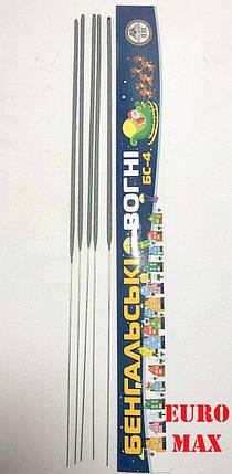 Бенгальские огни 40 см, 5 штук в упаковке БС-4, фото 2