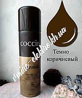 Краска аэрозоль для замши, нубука, велюра Темно коричневый Coccine RAVIVANT Dark Brown 250 мл