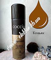 Краска аэрозоль для замши, нубука, велюра Коньяк Coccine RAVIVANT Cognac 250 мл