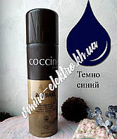 Краска аэрозоль для замши, нубука, велюра Темно синяя Coccine RAVIVANT Navy Blue 250 мл