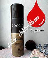 Краска аэрозоль для замши, нубука, велюра Красная Coccine RAVIVANT Red 250 мл