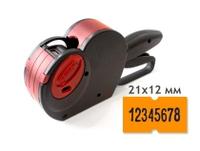 Этикет-пистолет  SMART 2112-8 набор