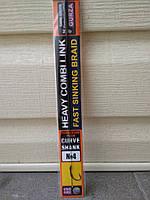 Материал GURZA в оплетке, 25 lb. Крючек CURVE SHANK №8