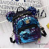Рюкзак с пайетками Микки меняющий цвет   Код 10-6474, фото 4