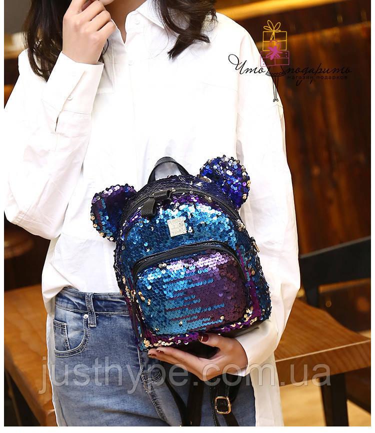 Рюкзак с пайетками Микки меняющий цвет   Код 10-6475