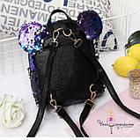 Рюкзак с пайетками Микки меняющий цвет   Код 10-6477, фото 6