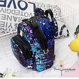 Рюкзак с пайетками Микки меняющий цвет   Код 10-6478, фото 4