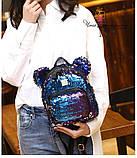 Рюкзак с пайетками Микки меняющий цвет   Код 10-6482, фото 4
